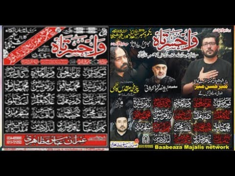 live majlsi aza 01 December Imama Bargah Kalan shiekhupora 2019