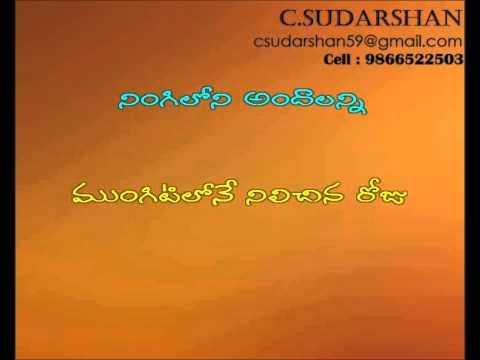Bhale manchi roju mp3 song free download