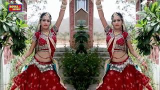 हर शादी में बजने वाला सांग ~ जानुडी फसगी ~ Rajasthani DJ Song 2018 - HD Video