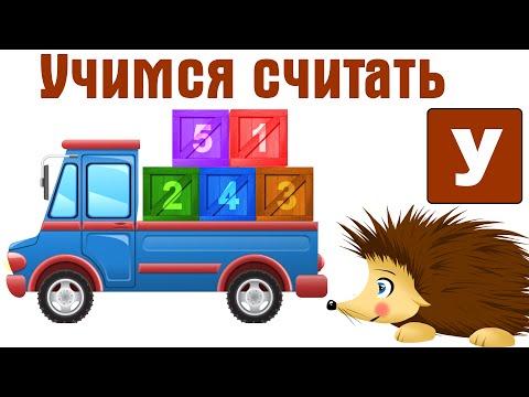 сказки про машинки паровозики тракторы
