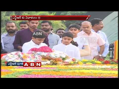 Nandamuri Family Members Pays Floral Homage to NTR at NTR Ghat | Jr Ntr | Kalyan Ram