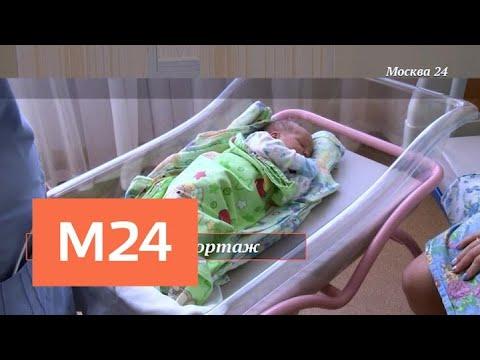 Специальный репортаж: Бездетные - Москва 24
