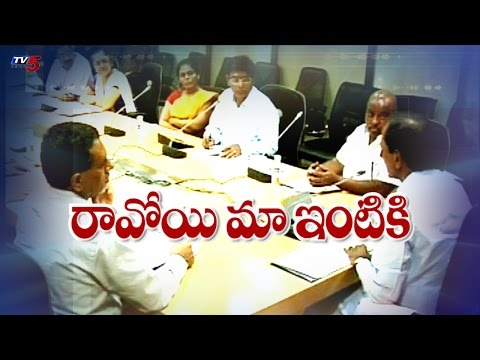 XI Metropolis World Congress 2014 | Hyderabad  : TV5 News