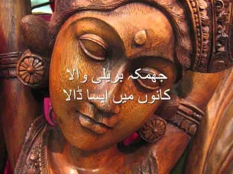 Kajra Mohabbat Wala کجرا محبت والا