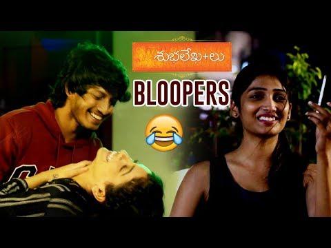 Shubhalekhalu Movie BLOOPERS | Diksha Sharma | Priya Vadlamani | 2018 Latest Telugu Movies