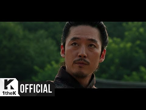 [MV] Purple Rain(퍼플레인) _ Bird (My Country_The New Age(나의 나라) OST Part.3)