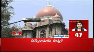 MLA Roja Fires on AP Leaders | AP CM CBN on Paper Leakage | AP CM on Drunk and Drive | Non Stop 100