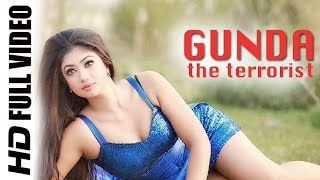 Tomake Bhalobeshe HD Full Video Song GUNDA the terrorist   Bappy Achol