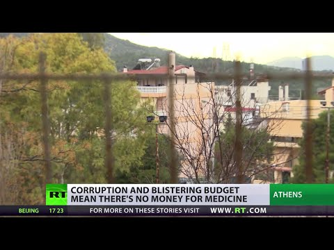 Budget Bludgeon: Greece cuts hit healthcare