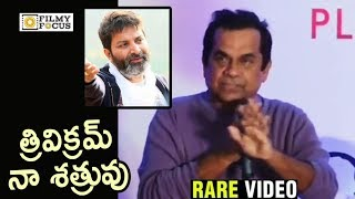 Brahmanandam Hilarious Funny Punches on Trivikram Srinivas : Rare Video