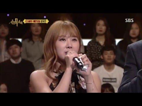 160518 The SeeYa (더 씨야) Sung Yoojin (성유진) - LeeSSang (리쌍) - Tears (눈물)