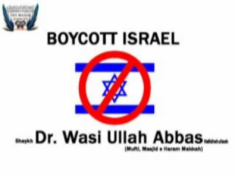 Boycott Israel | Shaykh Dr. Wasi Ullah Abbas