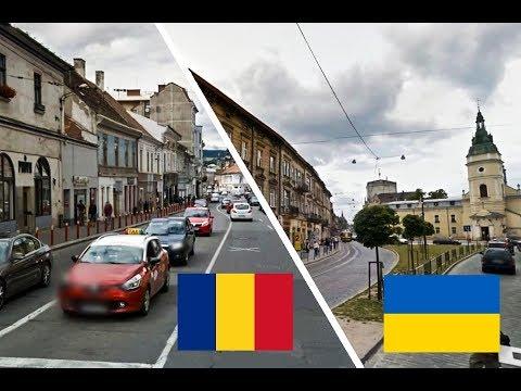 Украина и Румыния. Львов - Клуж. Сравнение. România Cluj-Napoca - Україна Львів.Ukraine - Romania.