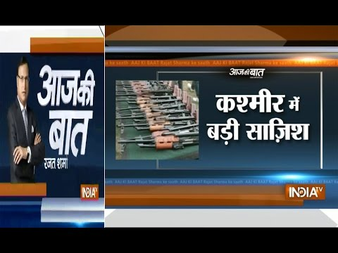 Aaj Ki baat with Rajat Sharma November 24 , 2014: Army seizes large quantity of arms, ammunition