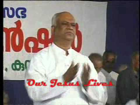 Kumbanad Convention 2011 Worship Songs Part   11