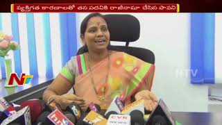 Sircilla Municipal Chairperson Samala Pavani Comments on Minister Over Contract Percentages