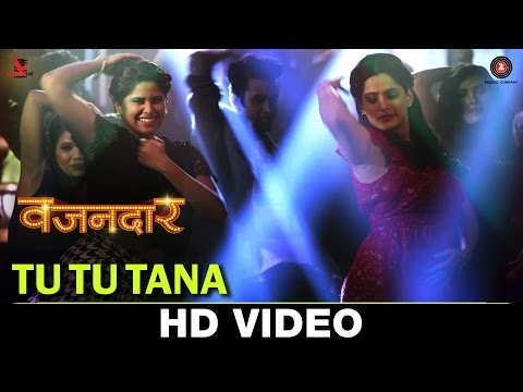 Tu Tu Tana | Vazandar |  Sai Tamhankar & Priya Bapat | Shalmali Kholgade | Avinash - Vishwajeet thumbnail