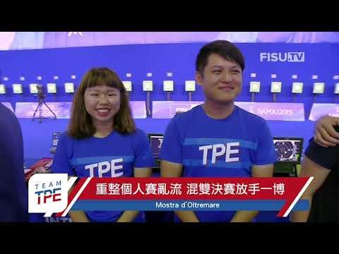 中華隊第五金 空氣手槍混雙金牌