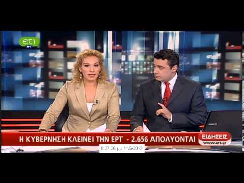 Last news E.R.T Greek national tv