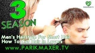 Victoria secret haircut layers