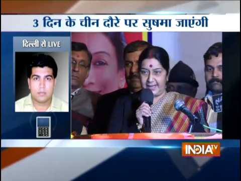 Foreign Minister Sushma Swaraj to visit China from Feb 1