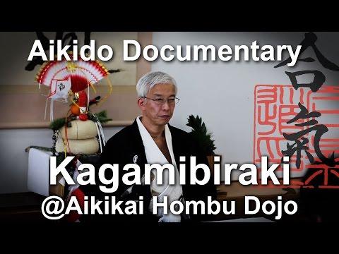 Aikikai Kagamibiraki Ceremony 2015 (with subtitles)