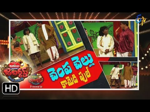 Jabardasth Telugu Comedy Show ,8th Sep 2017,Full episode - ETV Telugu