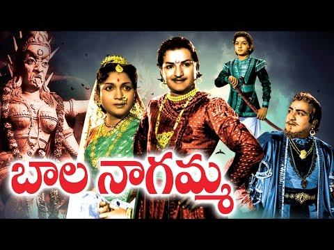 Mayabazar Telugu Full Length Classic Movie    Mayabazar