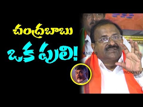 Somu Veerraju Questions Chandrababu Over Housing Scheme | Somu Veerraju Supports Jagan |indiontvnews