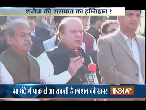 Pathankot Attack: Pak PM Nawaz Sharif Asks Intelligence Agency to Probe Indian Leads