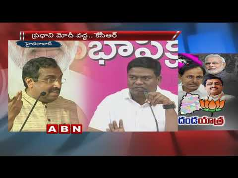 BJP Leaders Slams CM KCR | Clash between TRS and BJP