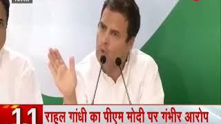 Despite Yeddyurappa's resignation, Rahul Gandhi accuses PM Modi of corruption in Karnataka