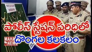 Robberies in Rachakonda Area | Thiefs Arrested by Police | Hyderabad