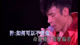 Download Andy Hui 3Gp Mp4