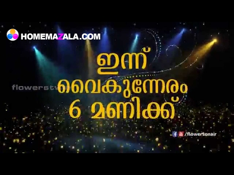 Indian Music League | Grand Finale | Today | Motion Poster