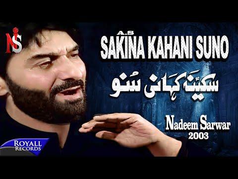 Nadeem Sarwar | Sakina Kahani Suno | 2003 video