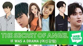 THE SECRET OF ANGEL여신강림 (TRUE BEAUTY) If Was a Drama? (Real Cast Webtoon)