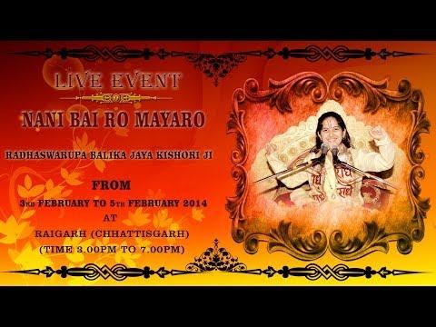Sanskar  Live -  Radhaswarupa Jaya Kishoriji - Nani Bai Ro Mayaro - Raigarh (chhatisgarh) - Day 3 video