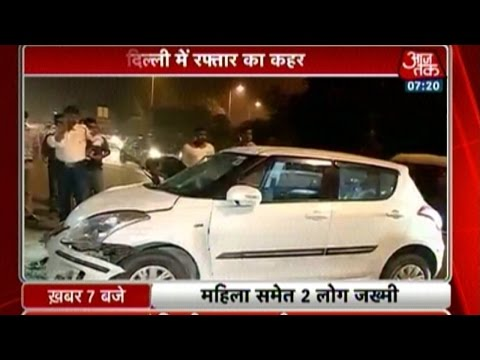 3 Injured In A Car Accident Near ITO Office In Delhi