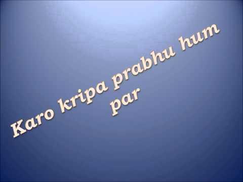 karo kripa prabhu hum par-lyrics rohit
