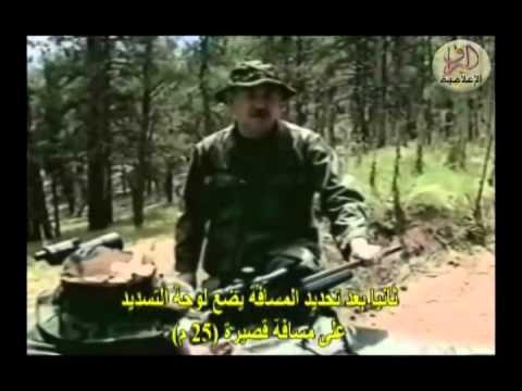 THE_ULTIMATE_SNIPER-ARABIC القناص المحترف
