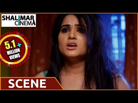 Sorry Teacher Movie || Aryaman Forcing Kavya Scene || Kavya Singh , Aryaman video