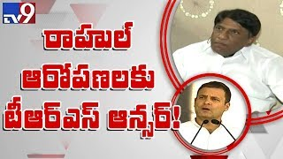TRS MP Vinod Kumar over Rahul Gandhi comments on farmers issue in Telangana