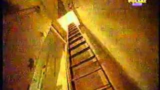 Watch Smoke City Aguas De Marco video
