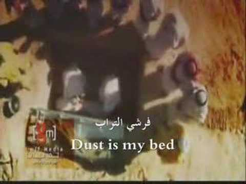 Farshy Al-turab (with Lyrics And Translation) video