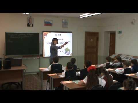 Урок развития речи в 3 классе Род имен существительных