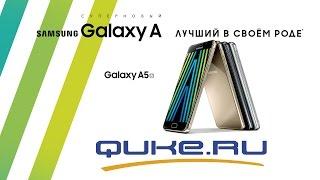 Обзор Samsung Galaxy A5 (2016) SM-A510 ◄ Quke.ru ►