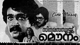 Sindoora Sandhyakku Mounam 1982: Full malayalam movie