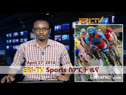 Eritrea ERi-TV Sports News (April 27, 2016)