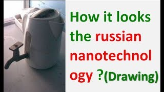 How it looks the russian nanotechnology ? (Drawing)